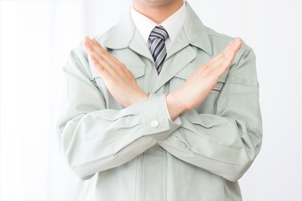 遺品整理でトラブルに合わないために! 悪徳業者と良い業者の見分け方